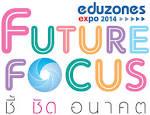 สิ่งที่ควรรู้....ก่อนมางาน Eduzones Expo 2014 | Eduzones Expo 2014 ...