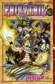 Fairy Tail Manga by Fairy Tail 42 Volume 42 Issue