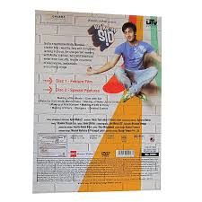 wake up sid home decor 310 best ideas about art on pinterest watercolors abstract wake up