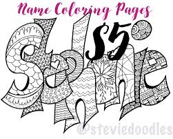 printable coloring pages of your name color your name any name your name as a printable coloring page