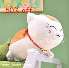 bell kawaii japanese kitty white plush toy lucky cat stuffed