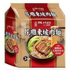 mod鑞es cuisine 台酒花雕東坡肉麵200g 3 愛買 愛買線上購物 yahoo奇摩超級商城