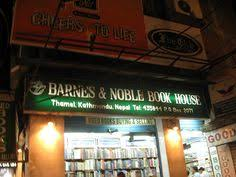 Barnes And Noble Salisbury Md Strand Book Store Broadway Greenwich Village And Strand Bookstore