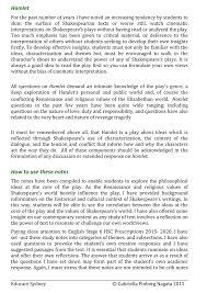 module b hamlet hsc english module b study notes educare sydney