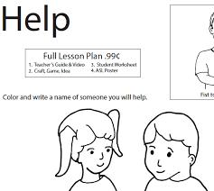 lesson plan help asl teaching resources