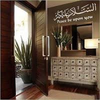 Muslim Home Decor High Quality Decoration For Evry Muslim Home Nd Office Pocket