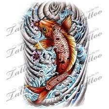 koi fish half or quarter sleeve design