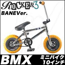 bike motocross vogue sports rakuten global market rocker bmx rocker3 bana