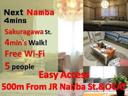 airbnb osaka namba airbnb osaka next namba 4mins free wifi 5ppl jrなんば ocatから徒歩