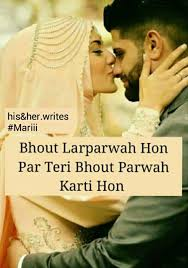 wedding quotes in urdu 1020 best shayari images on urdu poetry dairy