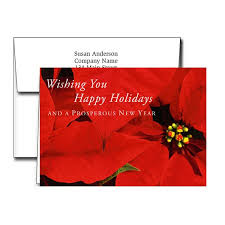 business thanksgiving cards order promotional products
