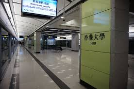 Mtr To Ft by Hku Station Wikipedia