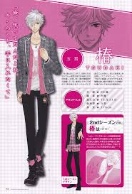 fuuto brothers conflict 410 best brothers conflict images on pinterest brothers conflict