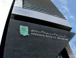 Seeking Abu Dhabi Abu Dhabi Banking Nbad Says Seeking 2bn Loan Gcc Middle