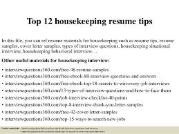 job cover letter tutornow info