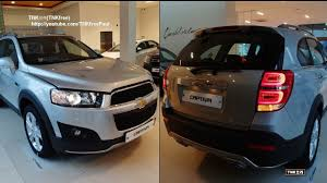 chevrolet captiva interior 2016 2013 chevrolet captiva released youtube
