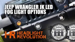 Jk Led Fog Lights Jw Speaker 6145 Jeep Wrangler Jk Led Fog Light Comparison Youtube