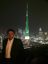 Flag Of Pakistan Image Musharaf Paid The Expenditures To Shine Pakistani Flag On Burj E