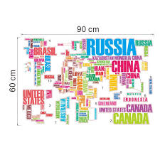 World Map Cuba aliexpress com buy world map letters english colour wall sticker