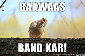 Meme Punjabi - punjabi meme bakwaas meme on imgur