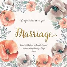 congratulations on wedding card islamic wedding congratulations card nikaah wedding ceremony