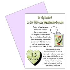 16th wedding anniversary gifts buy husband 16th wedding anniversary card with removable keyring