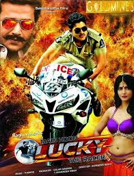 lucky the racer 2014 full malayalam movie watch online movies