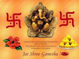 Ganesh Chaturthi Invitation Card Hinduism Krishna U0027s Blog