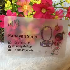 online get cheap clear business cards aliexpress com alibaba group