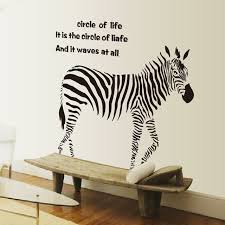 online shop creative removable modern sketch zebra home decoration