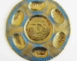 pesach plate vintage seder plate etsy