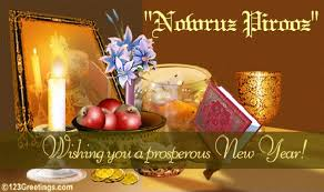 norooz cards farsi new year greeting cards jobsmorocco info