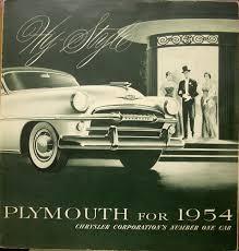 plymouth plaza service shop u0026 owner u0027s manuals troxel u0027s auto