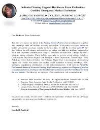 jamila m barfield nursing support cover letter