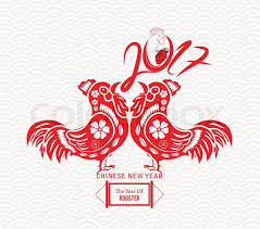 year design rooster in traditional