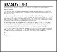 application letter for supervisor position sample 27 restaurant general manager cover letter incredible pharmacy