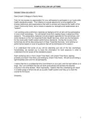 Should You Bring A Cover Letter To An Interview Cover Letter Follow Up Gallery Cover Letter Ideas