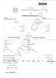 certificate issuance business point travels u0026 tours