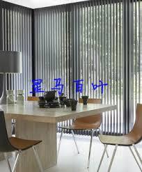 Linen Vertical Blinds Buy Xingma Manyplie Linen Vertical Blinds Curtains Manyplie Louver