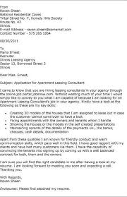 security job cover letter apartment security guard cover letter