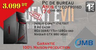 pc bureau asus i7 prix asus rog g11cd fr016d tunisie i7 6700t 8go 1to 128go ssd