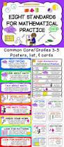 best 25 math practice standards ideas on pinterest 8