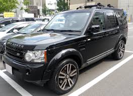 land rover discovery 4 2016 file the frontview of land rover discovery 4 se black edition jpg