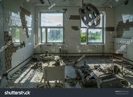 operating room hospital pripyat ghost town stock photo 575512933