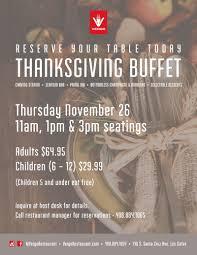 thanksgiving buffet verge