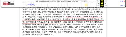 the final harvest chapter 6 the real numbers china u0027s secret