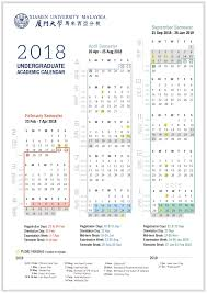 Kalender 2018 Hari Raya Puasa Academic Calendar Year 2017 And 2018