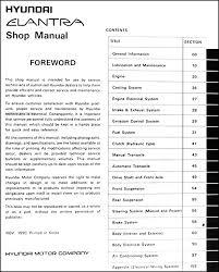 2006 hyundai elantra repair manual 1992 hyundai elantra repair shop manual original