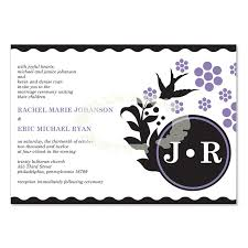 E Wedding Invitations Monogram Wedding Invitations Do It Yourself Printable Monogram