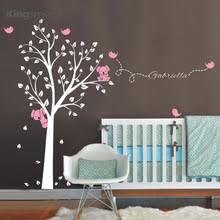 baby tree names reviews shopping baby tree names reviews
